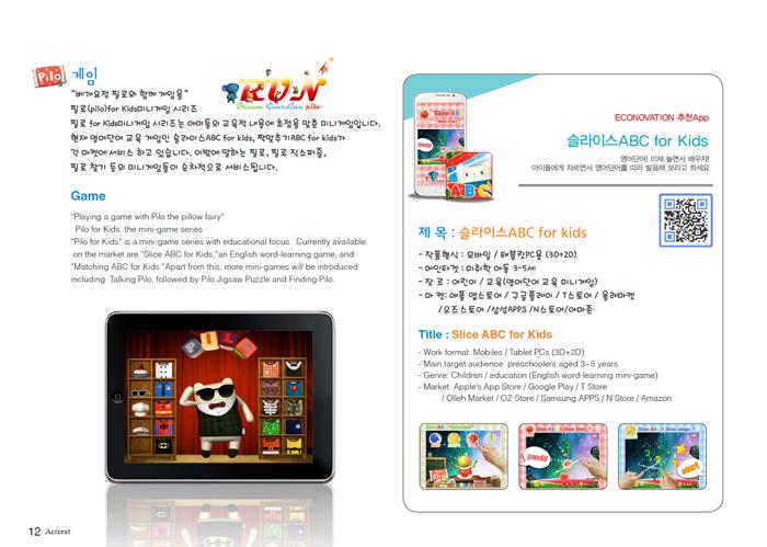 app04.jpg