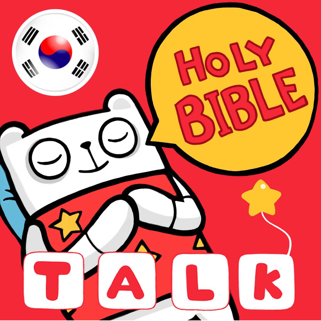 talk pilo_icon_1024.png
